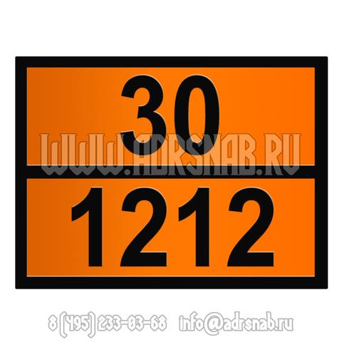 30-1212 (ИЗОБУТАНОЛ)