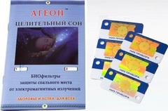 Биофильтр защитный от электромагнитных излучений