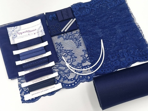 Набор №3 Для пошива бюстгальтера с поролон чашкой и трусиков. Темно-синий (Арт: EK-2286), шт