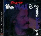 Supermax / Tha Max Is Gonna Kick Ya (RU)(CD)