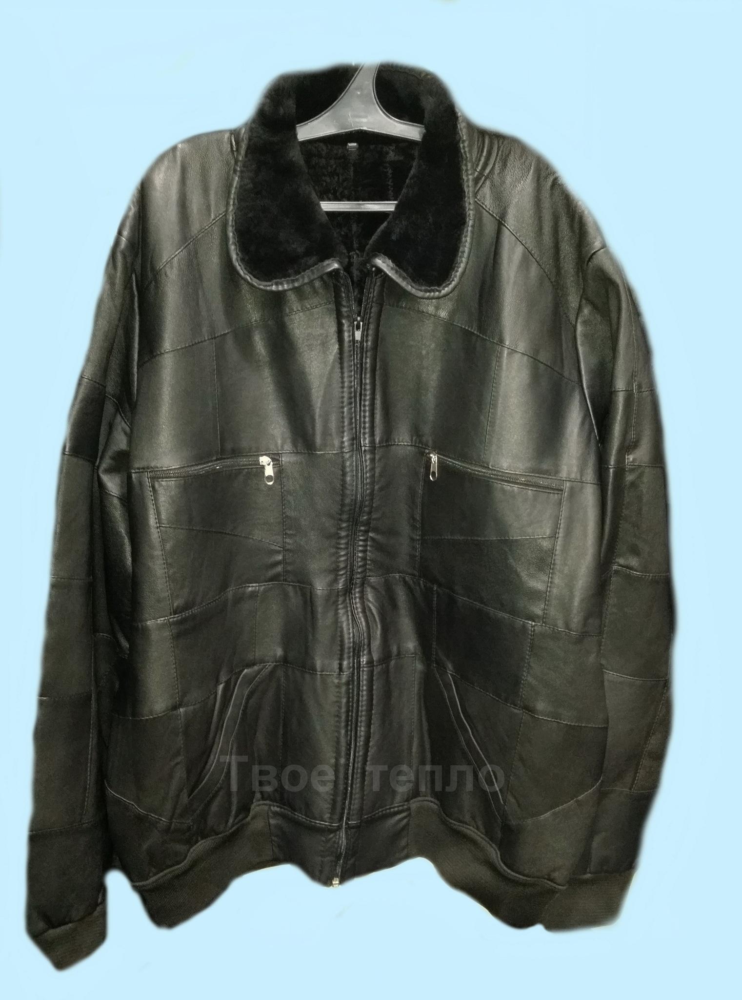 Кожаная куртка на овчине с резинкой