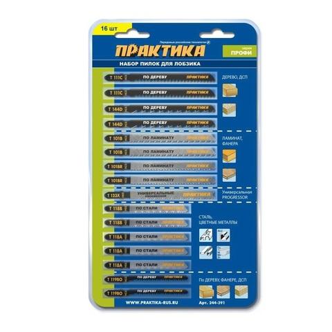 Набор пилок для лобзика ПРАКТИКА универсальный, 8 типов, 16 шт, блистер