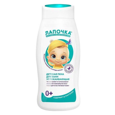 Пена для ванн детская