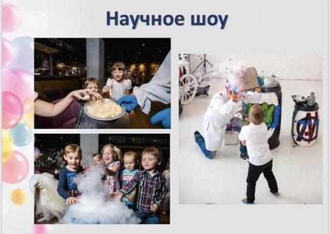 Научное