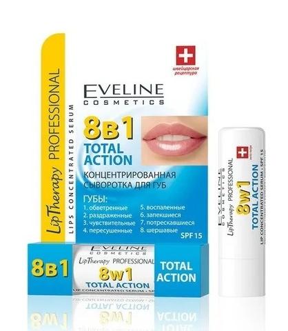 EVELINE Сыворотка для губ концентрированная Total Action 8в1 серии Lip Therapy Professional