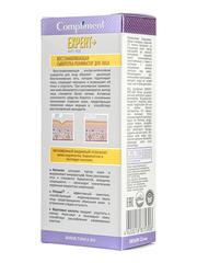 Compliment EXPERT+ANTI-AGE восстанавливающая сыворотка-реаниматор для лица