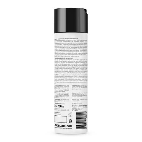 Безсульфатний шампунь-кондиціонер для всіх типів волосся Deep Care 250 мл (3)