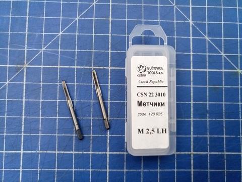 Метчик М2,5х0,45 (комплект 2шт, левый) СSN223010 2N(6h) CS(115CrV3) Bucovice(CzTool) 120025