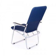 Кресло складное Helios T-SK-01