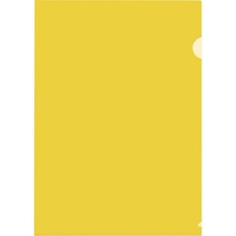 Папка-уголок A4 желтая 120 мкм (20 штук в упаковке)