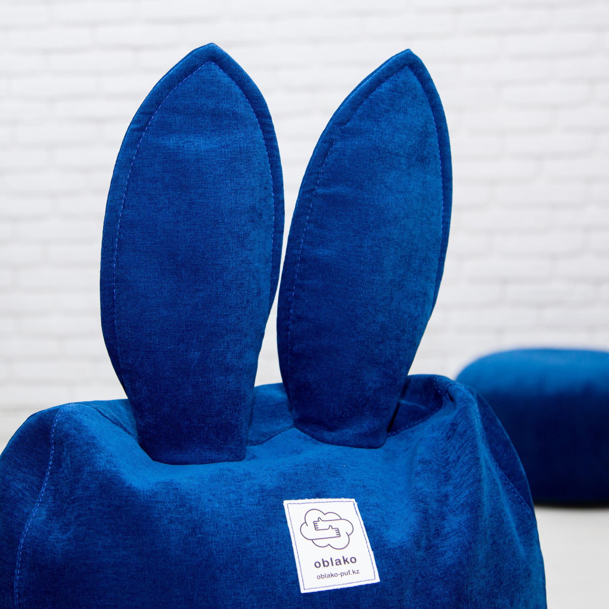 Кролик S  микровельвет (синий)