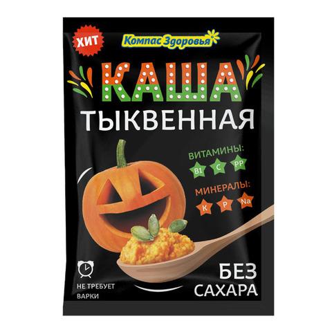 Каша Тыквенная, порционная, 30 гр. (Компас Здоровья)