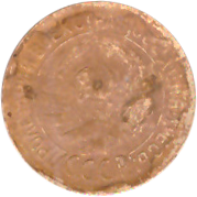 1 копейка 1930 года F №2