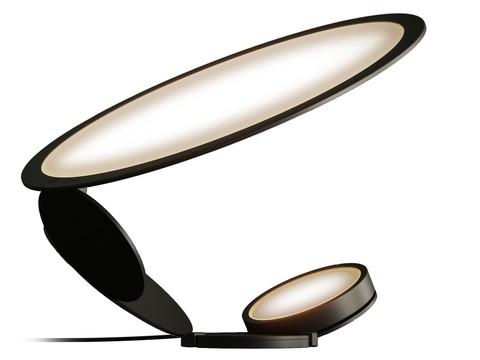Настольный светильник копия Cut by AXOLIGHT