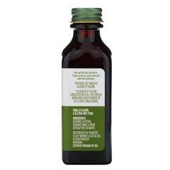 Мадагаскарсая ваниль, безалкогольный ароматизатор 59 мл, Simply Organic