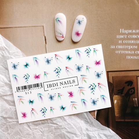 СЛАЙДЕР ДИЗАЙН №513