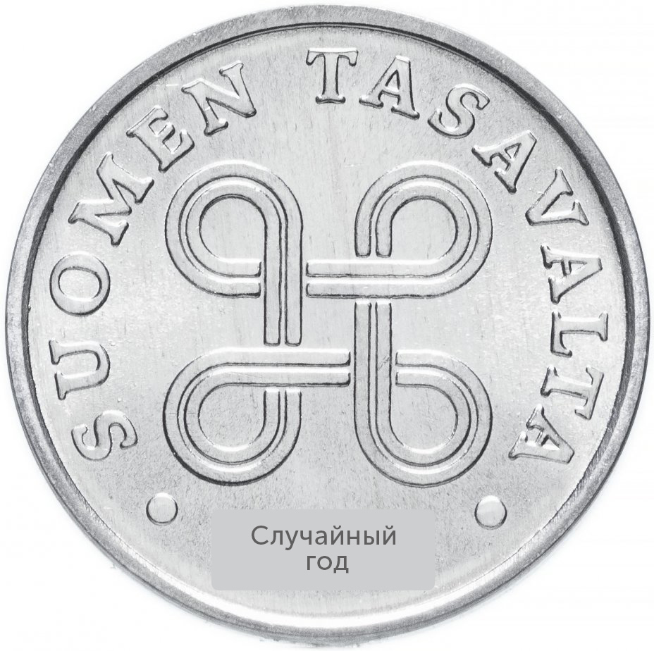 1 пенни. Финляндия. 1969-1979 гг. XF-AU