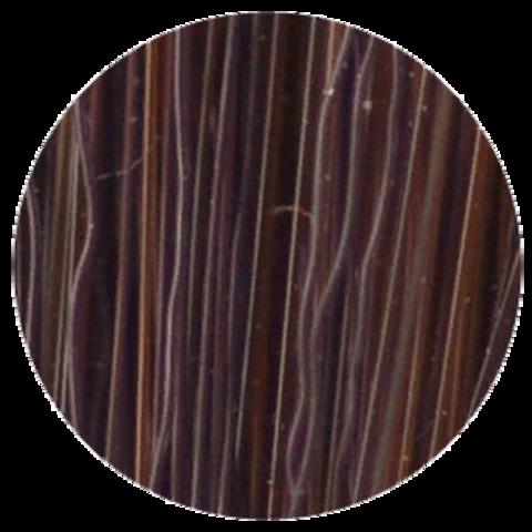 Goldwell Topchic 6BKV (лилово-коричневый) - Стойкая крем краска