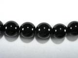Бусина из кварца черного (мориона), шар гладкий 10 мм