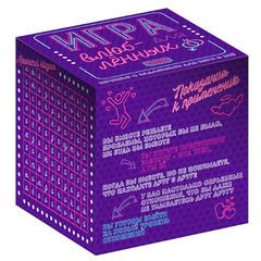 Волшебное печенье с фантами Игра для влюбленных 9 шт