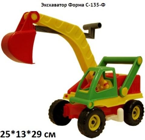 Экскаватор - автомобиль строитель. (Форма) С-135-Ф