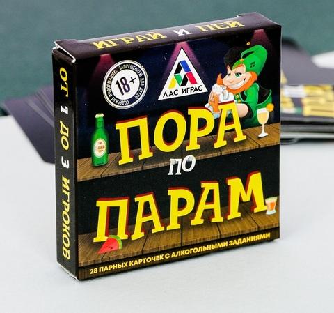 Игра алкогольная «Пора по парам»