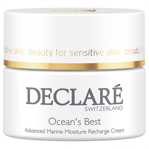 DECLARE Интенсивный увлажняющий крем с морскими экстрактами | Ocean's Best