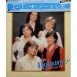 The Nolans / 20 Giant Hits (10'Vinyl 2LP)