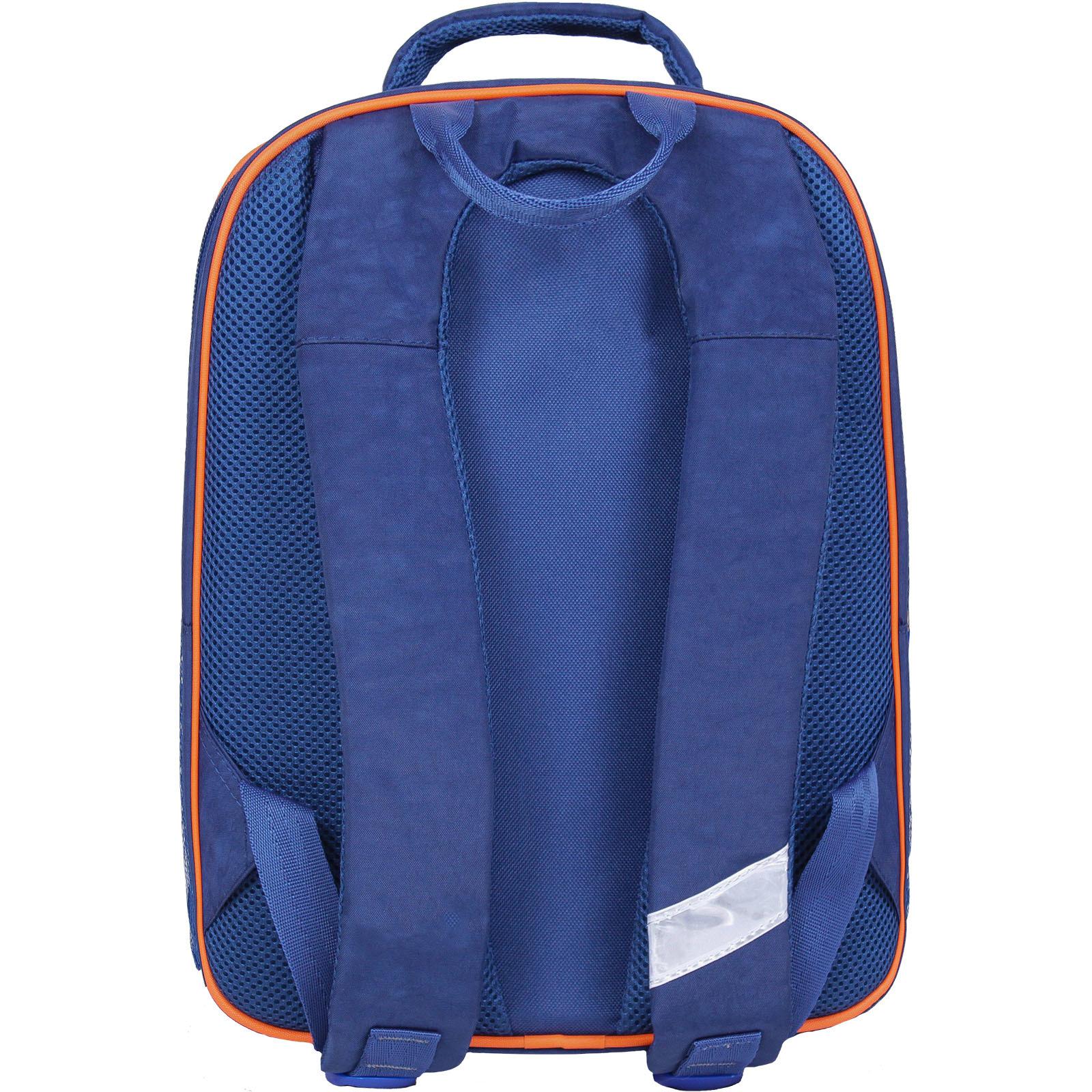 Рюкзак школьный Bagland Отличник 20 л. 225 синий 429 (0058070)