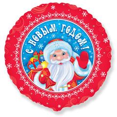 Шар F (18''/46 см) С Новым годом! Дед Мороз (эксклюзивный рисунок ООО БРАВО) / Happy New Year Ded Moroz BRAVO