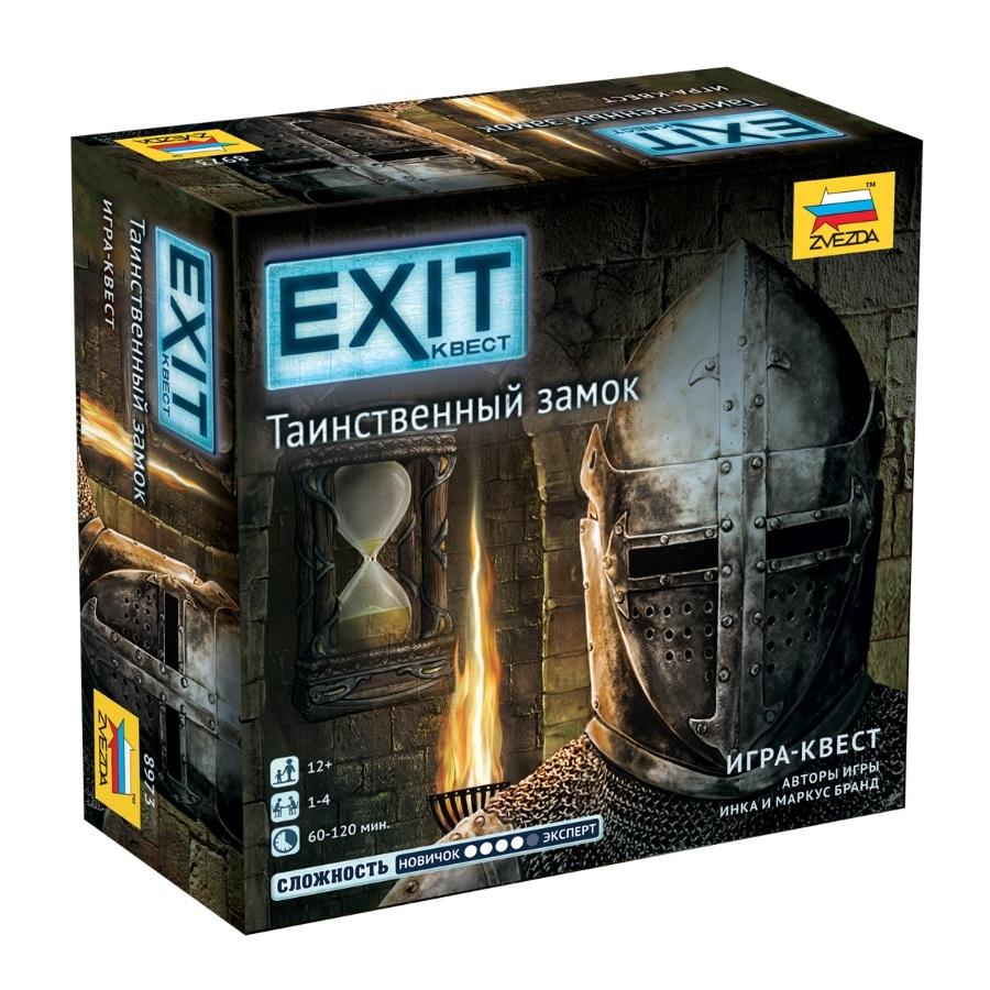 Настольная игра EXIT квест: Таинственный замок