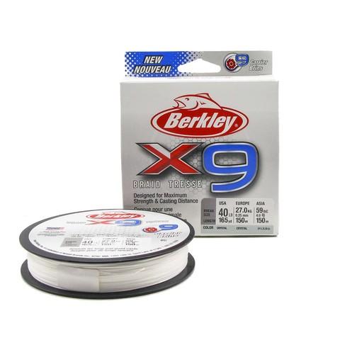Плетеная леска Berkley X9 150м Полупрозрачная 0,25мм 18,2кг