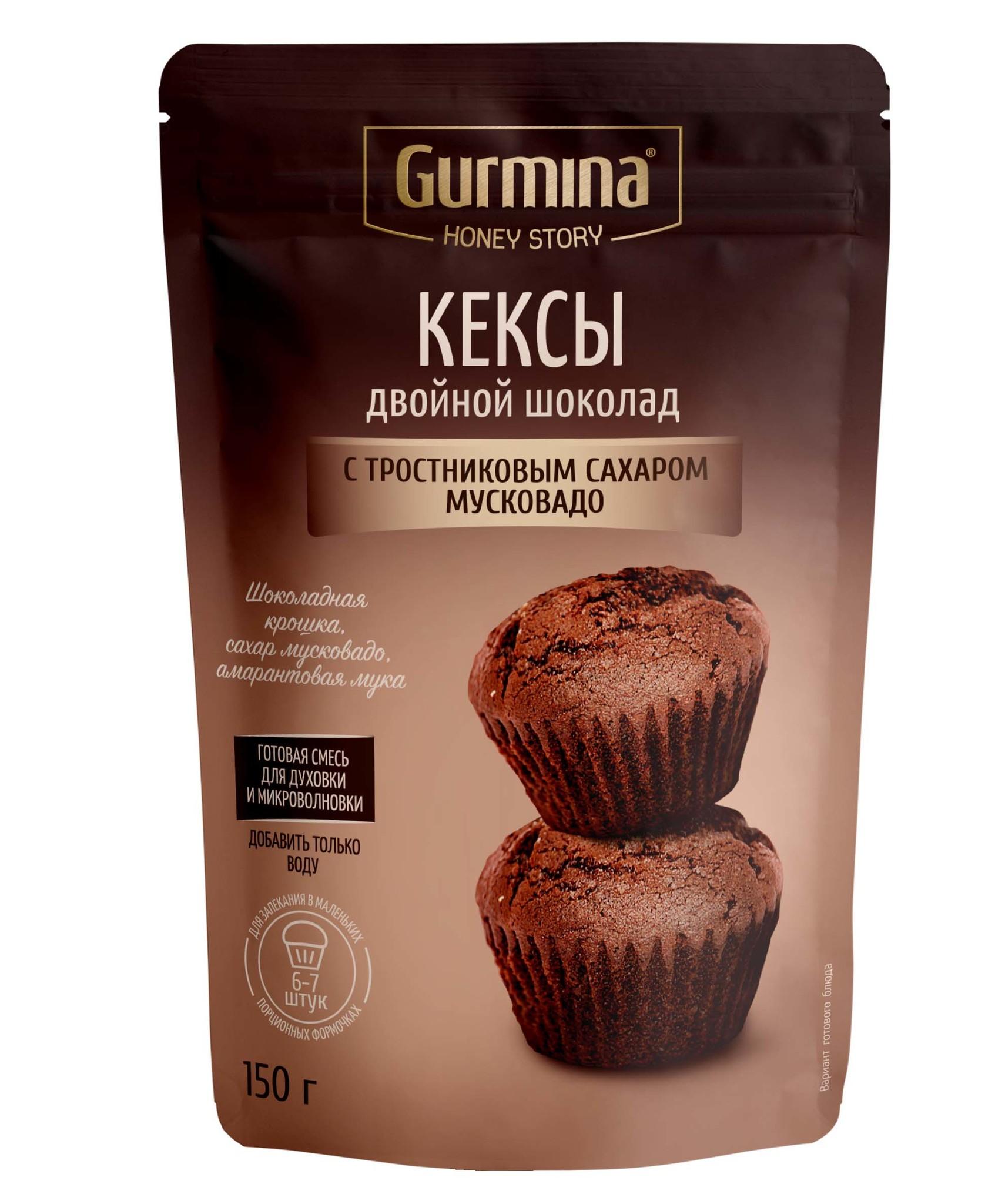 Кексы двойной шоколад, 150г.