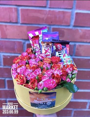 Цветы и сладости #2001