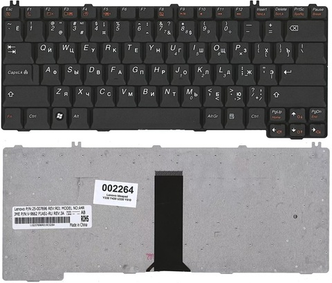Клавиатура Lenovo G530 G430 Y410 Y510 Y710