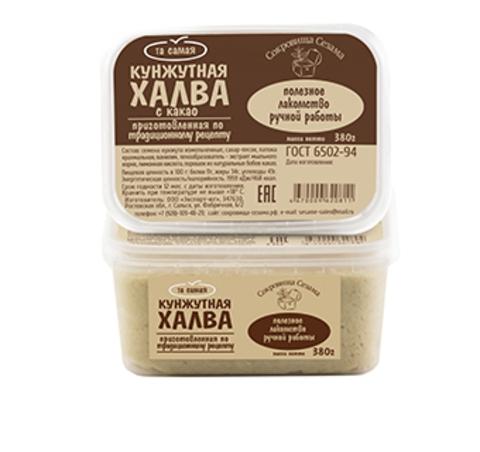 Халва кунжутная с какао, 380 гр (Сокровища Сезама)