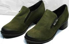 Женские кожаные туфли цвета хаки демисезонные Miss Rozella 503-08 Khaki.