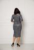 Нарядное Платье Хамелеон