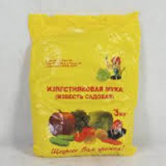 Известняковая мука (Известь садовая) (3 кг)