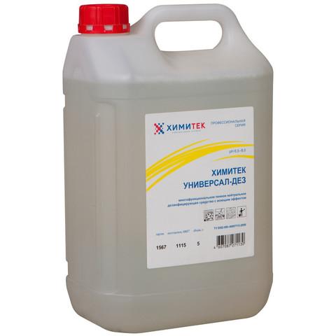 Дезинфицирующее средство с моющим эффектом Химитек Универсал-Дез 5 л (концентрат)