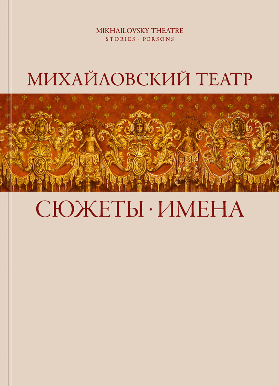 mikh-t-cover-r-2.png