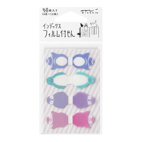 Midori Index Film Fusen (Pengin-gara)