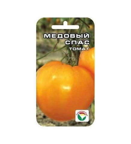 Медовый спас 20шт томат (Сиб сад)