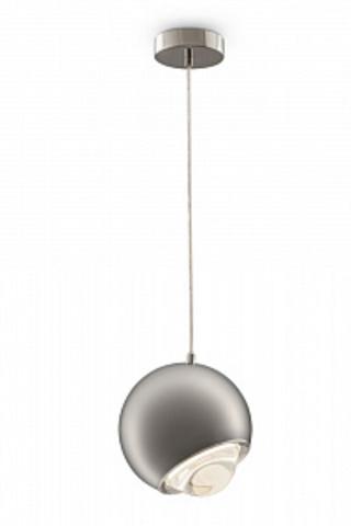 Подвесной светильник Akis P065PL-L7CH3K