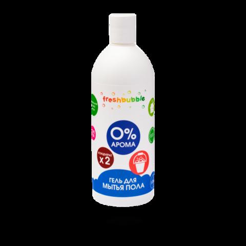 Freshbubble Гель для мытья полов без аромата, 500мл