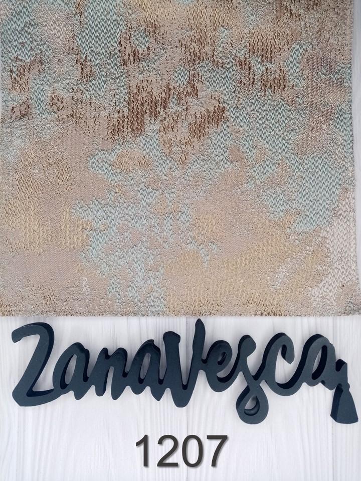 Ткань для портьер мрамор MARBLE