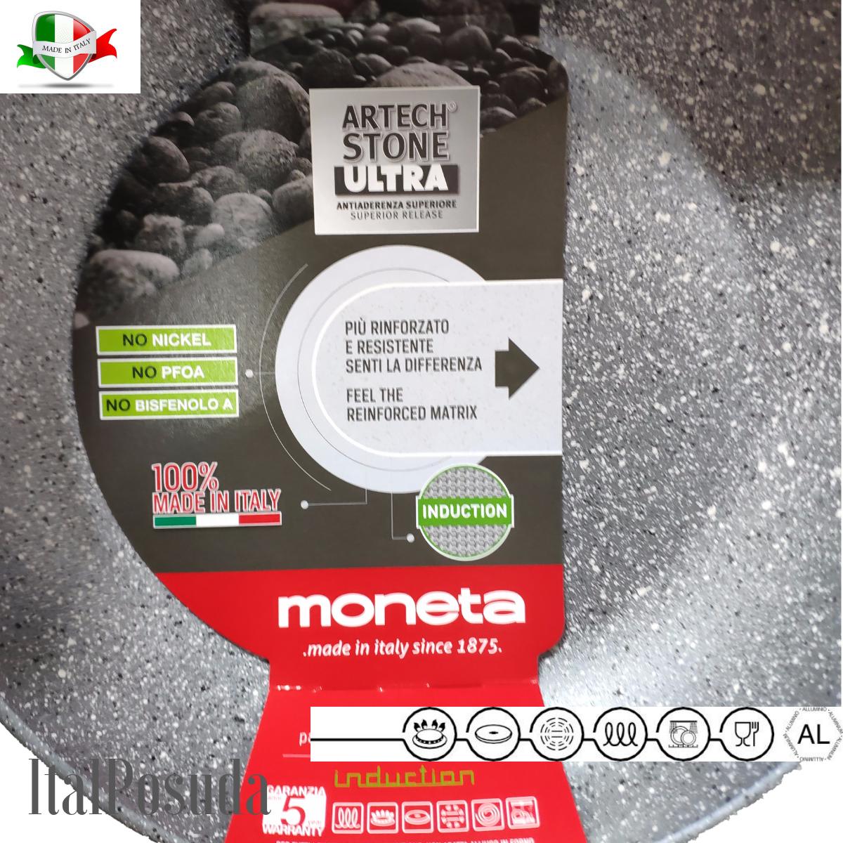Сковорода MONETA Diana, 28 см индукционная