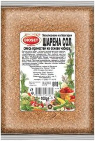 Шарена Сол ( смесь пряностей на основе чабера), 100 гр.