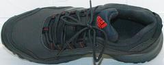 Адидас климакул кроссовки зимние мужские Adidas Terrex A968-FT R.