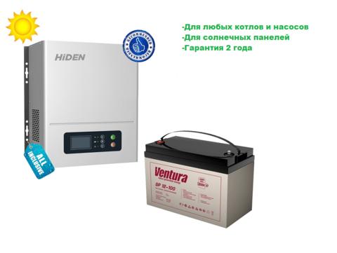 Комплект Hiden Control HPK20-1512+GPL 12-100